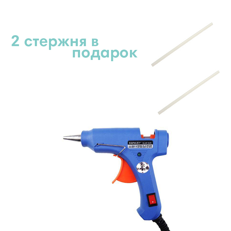 Клеевой пистолет 20W