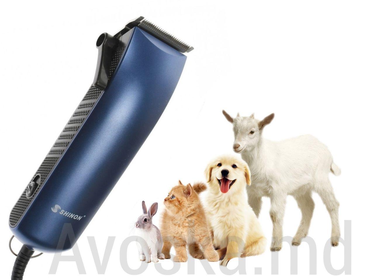 Машинка для стрижки питомцев (животных)