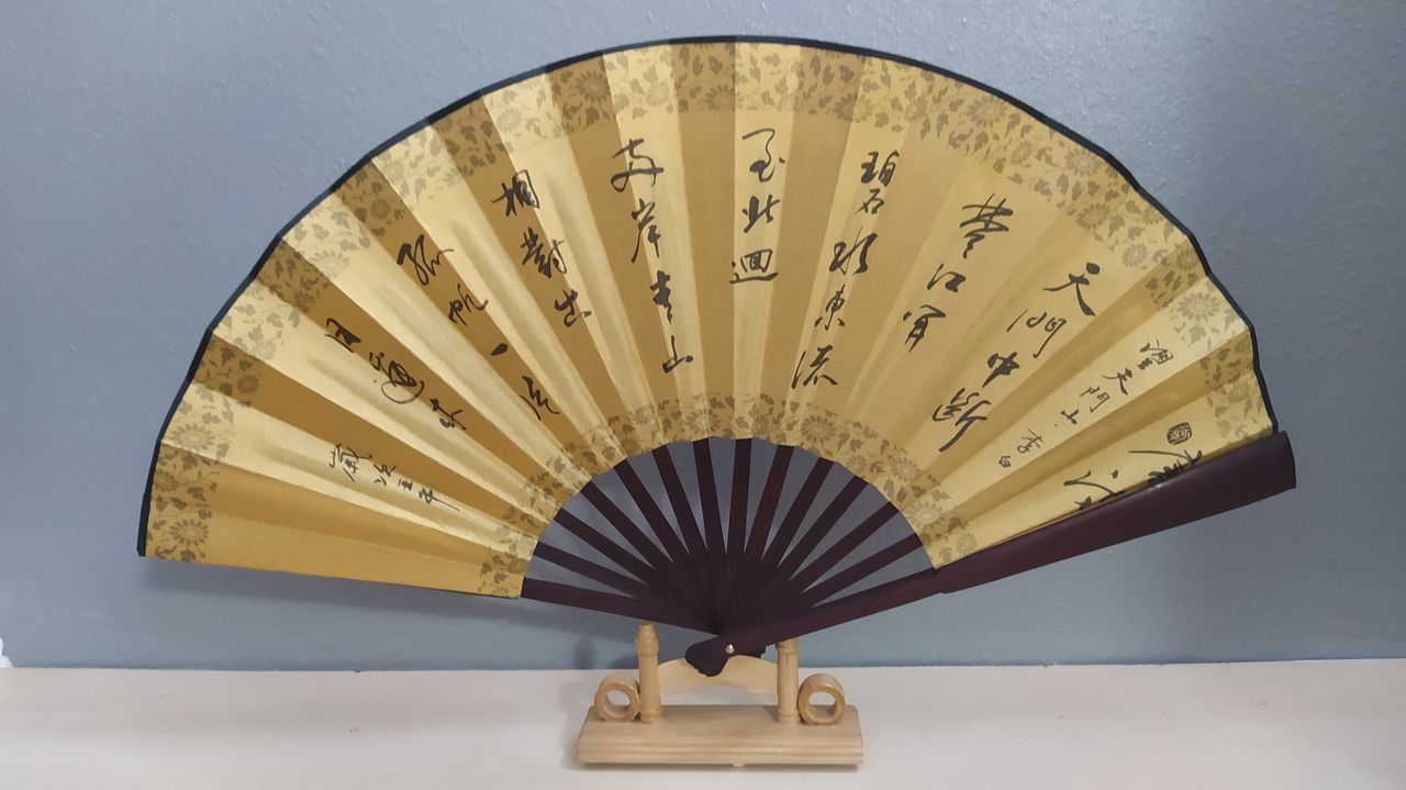 Веер из бамбука (качественный)