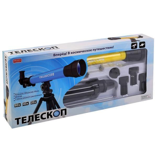 Детский телескоп Zhorya