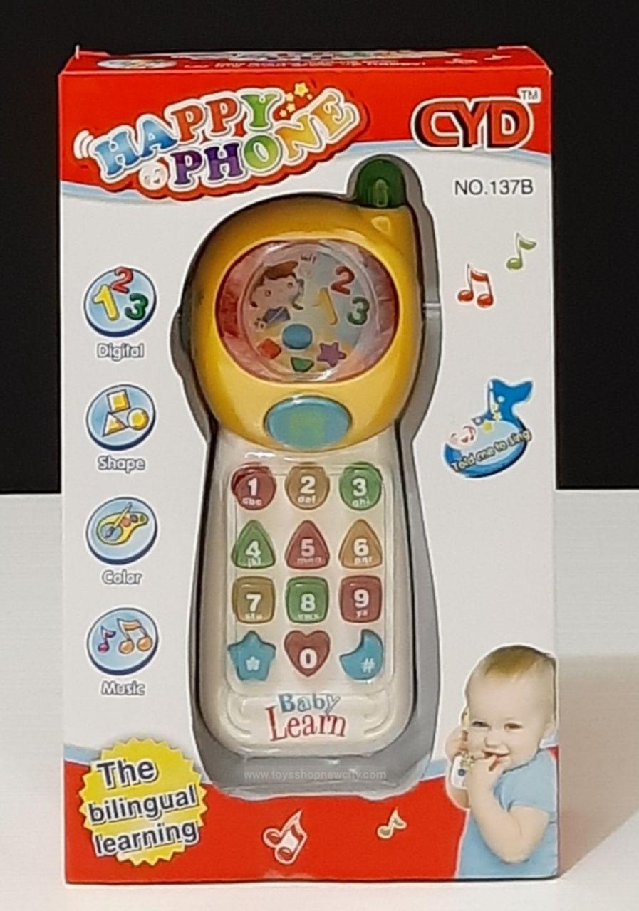 Интерактивная игрушка-телефон
