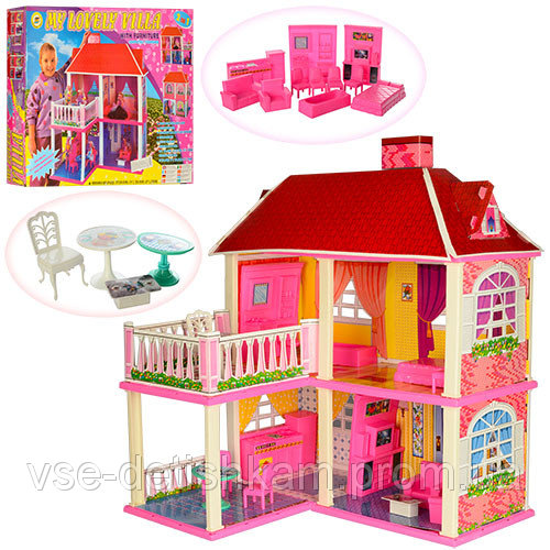 Дом для кукол 2 в 1