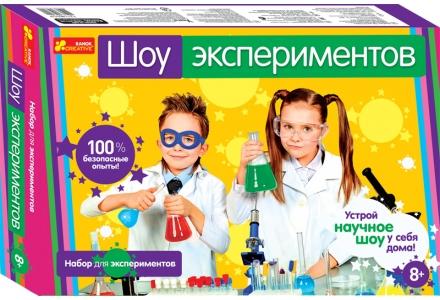Набор для экспериментов «Шоу экспериментаторов»