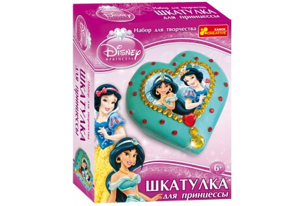 Шкатулка для принцессы