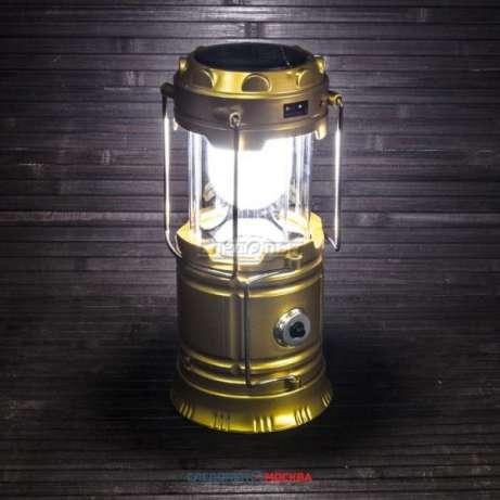 LED светильник HL-5800T