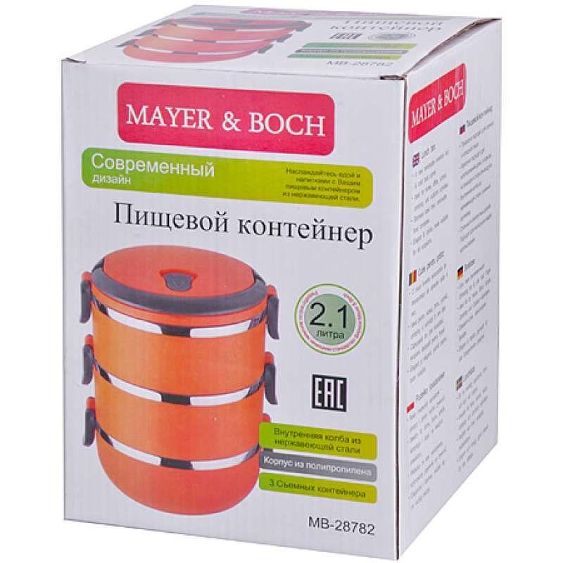 Пищевой контейнер (lunch Box) Mayer & Boch